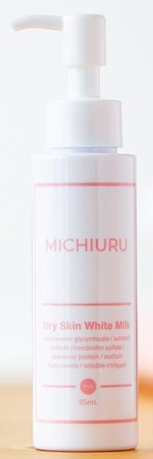 MICHIURU(ミチウル)ドライスキンホワイトミルクの口コミ!