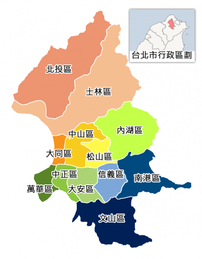 Taipei_Districts