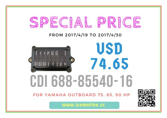 Special Price for CDI 688-85540-16
