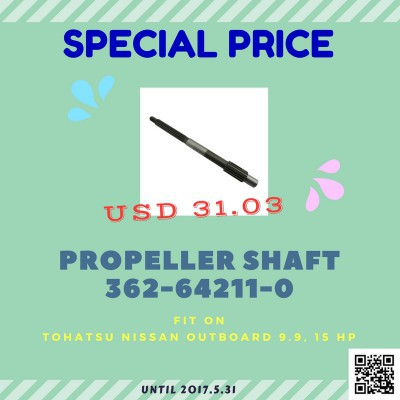 Special Price for Propeller Shaft 362-64211-0