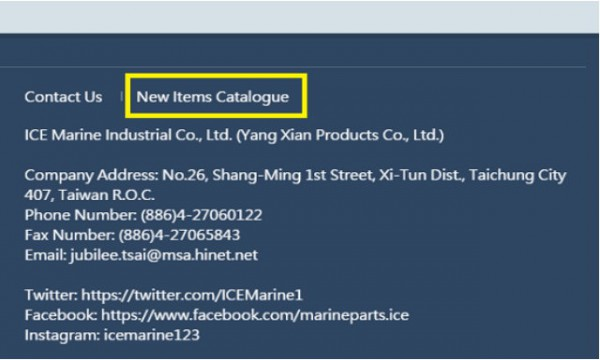 To Get New Item Catalogue