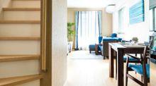 東京・狭小住宅のための家具選びとインテリアコーディネート