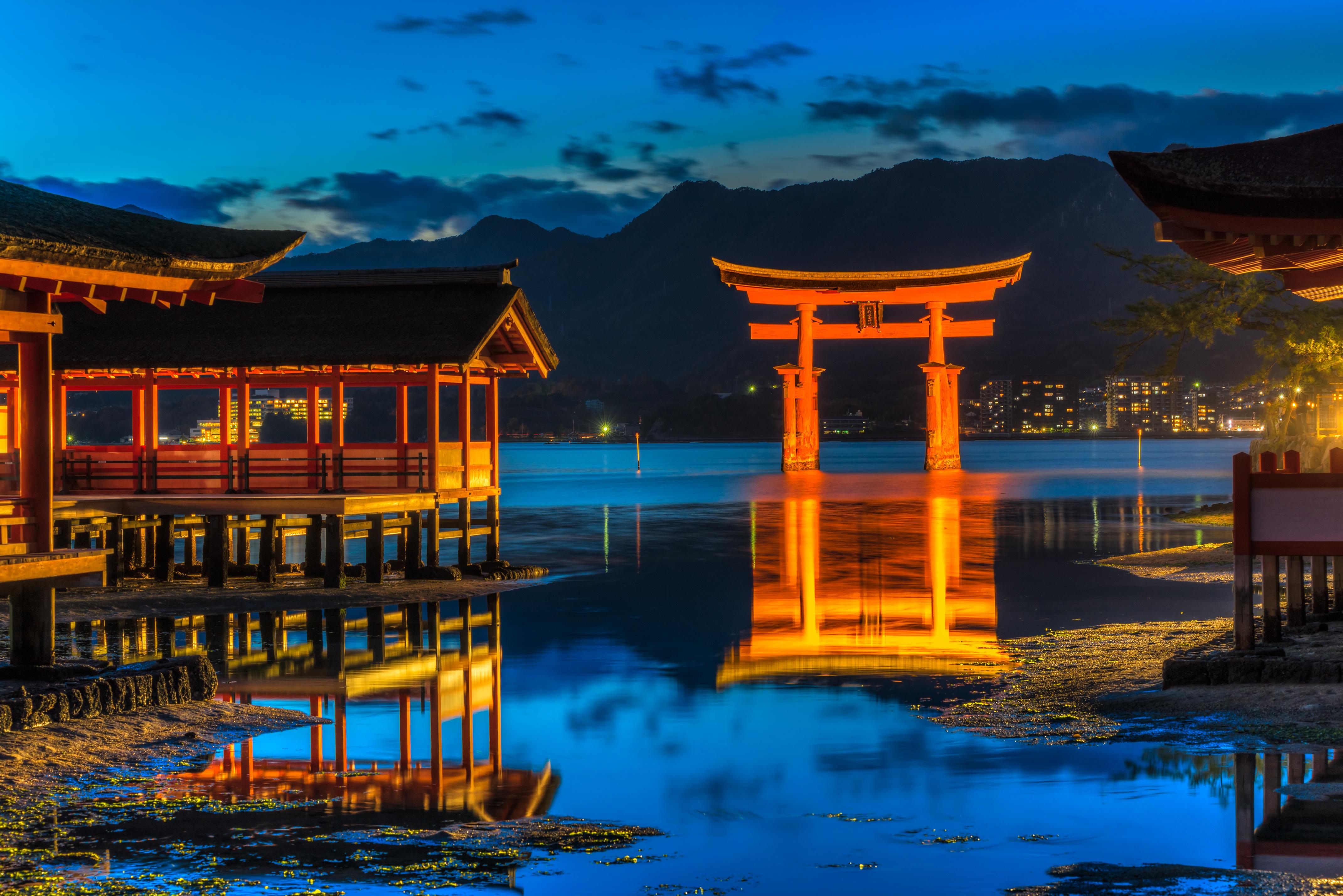 Horoshima