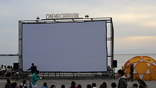 Photos : Zushi Beach Film Festival 2015