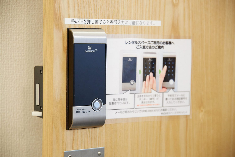 みんなの会議室 渋谷宮益坂2A | 入口テンキー|TIME SHARING|タイムシェアリング |スペースマネジメント|あどばる|adval