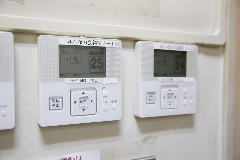 みんなの会議室 渋谷宮益坂2A | 入口手前の共有部に みんなの会議室2-1、2-2のスイッチがあります|TIME SHARING|タイムシェアリング |スペースマネジメント|あどばる|adval