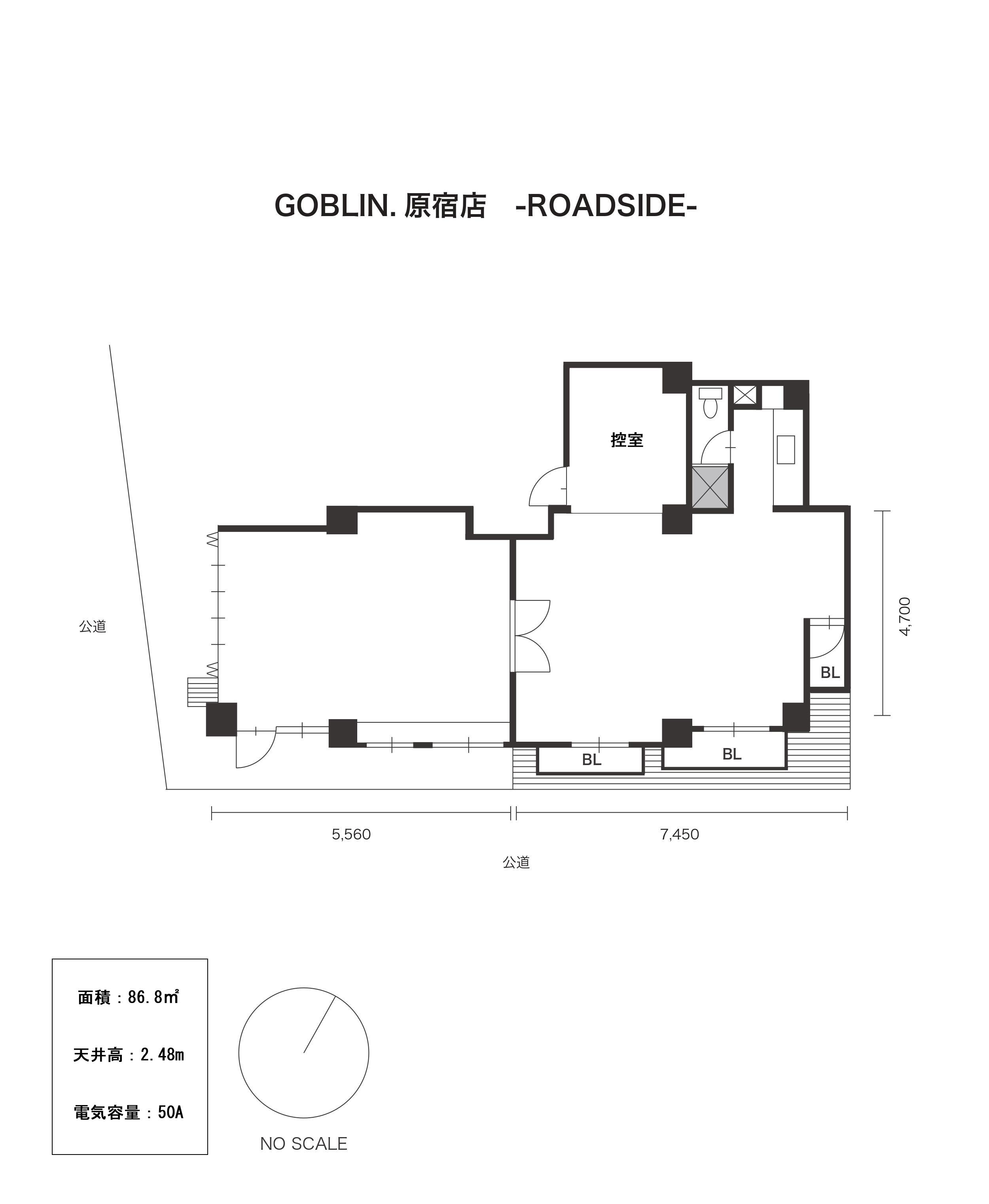 GOBLIN.原宿-ROADSIDE- (ID:10060) 図面|TIME SHARING|タイムシェアリング |スペースマネジメント|あどばる|adval