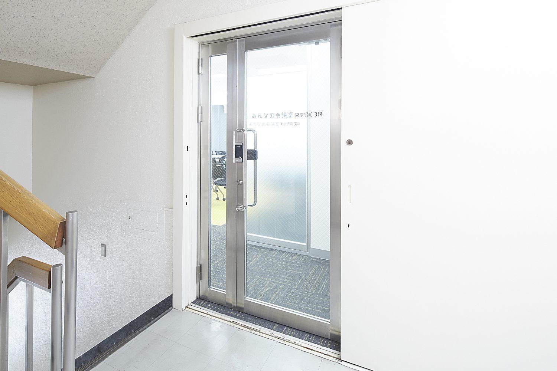 みんなの会議室 東京駅前3F | スペース入口|TIME SHARING|タイムシェアリング |スペースマネジメント|あどばる|adval