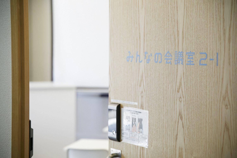 みんなの会議室 渋谷宮益坂2A | 会議室入口|TIME SHARING|タイムシェアリング |スペースマネジメント|あどばる|adval