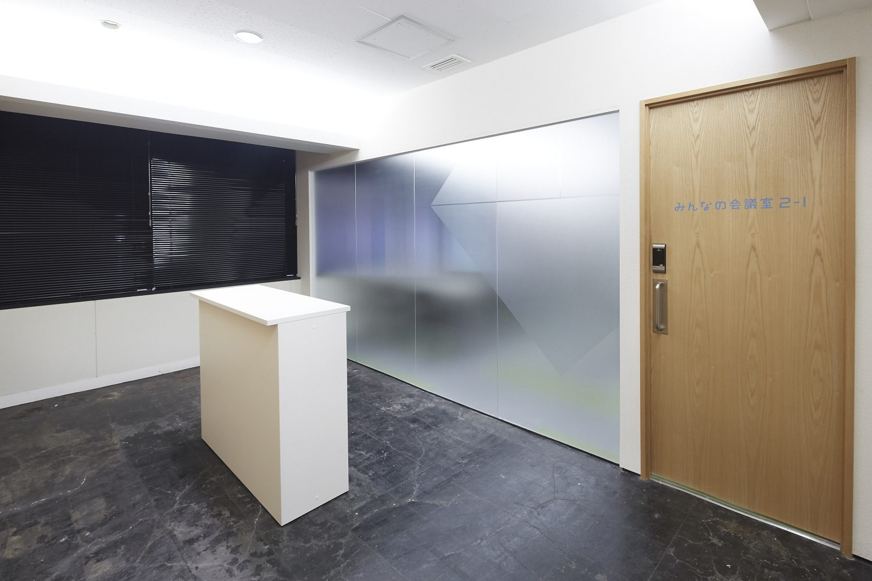 みんなの会議室 渋谷宮益坂2-1 | 入口手前の共有部