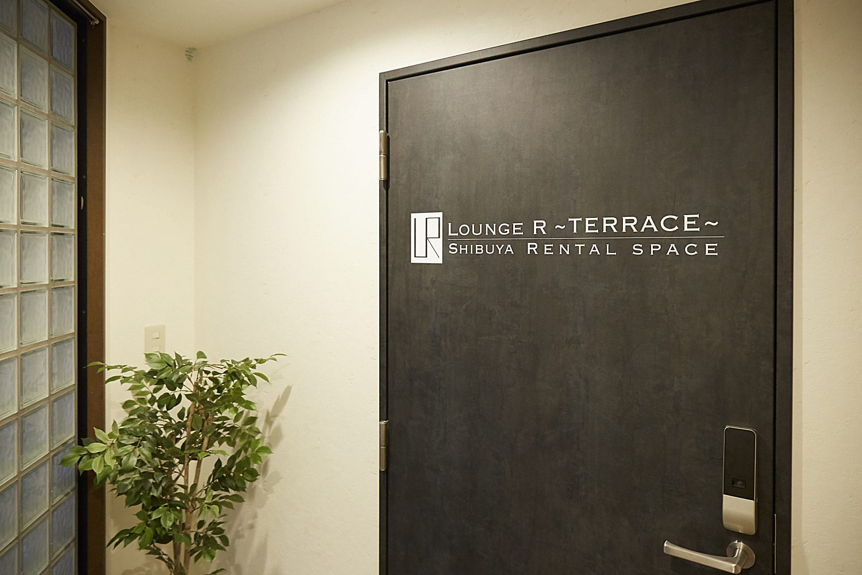 Lounge-R TERRACE 渋谷 | スペース入口|TIME SHARING|タイムシェアリング |スペースマネジメント|あどばる|adval