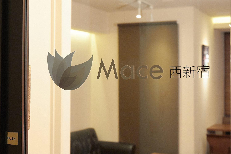Mace 西新宿 | 入口もカフェのような雰囲気