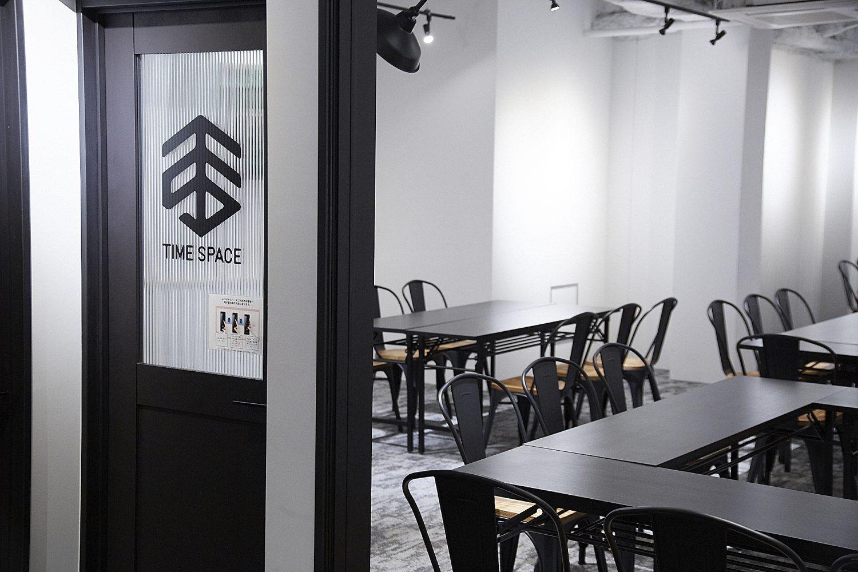 TIME SHARING五反田Ⅰ | スペース入り口