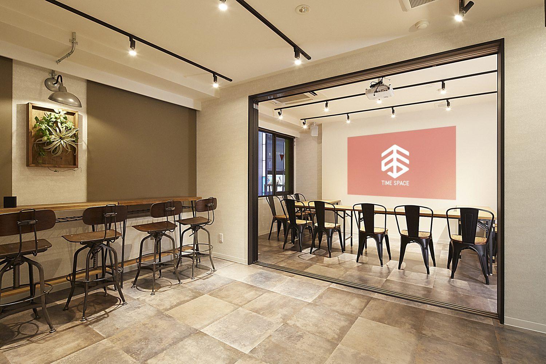 TIME SHARING渋谷宇田川町 | Lounge+Meeting Room