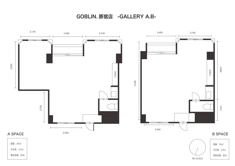 GOBLIN.原宿-GALLERY B- (ID:10062) 図面|TIME SHARING|タイムシェアリング |スペースマネジメント|あどばる|adval