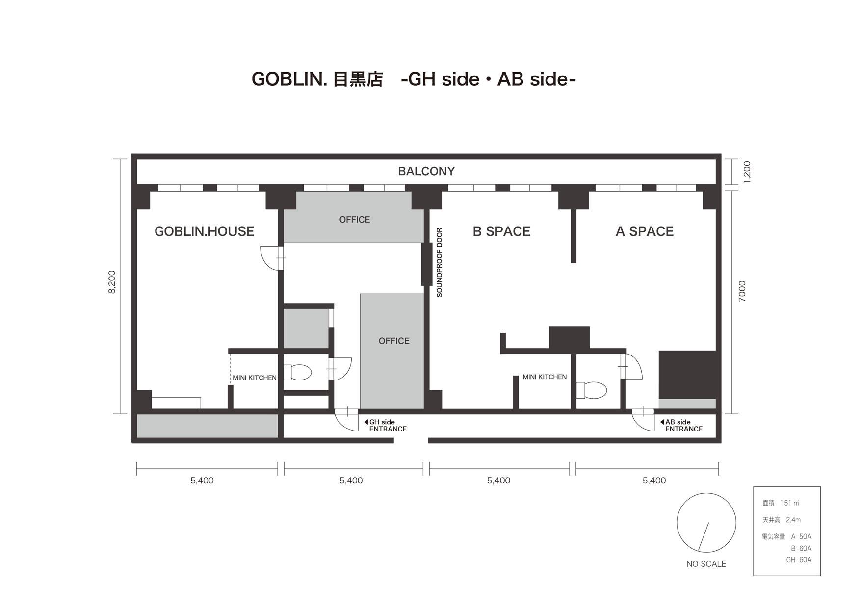 GOBLIN.目黒 (ID:10058) 図面|TIME SHARING|タイムシェアリング |スペースマネジメント|あどばる|adval