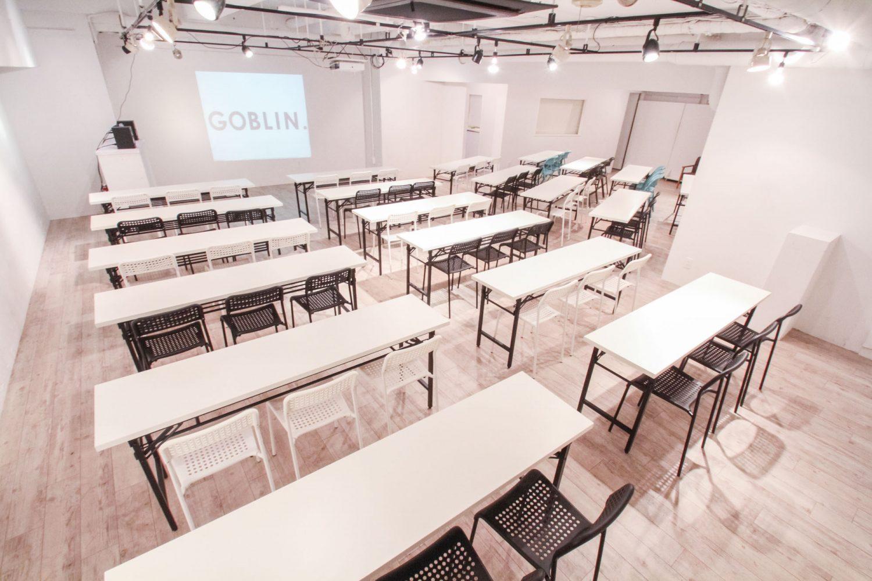GOBLIN.代官山 | スクール形式|TIME SHARING|タイムシェアリング |スペースマネジメント|あどばる|adval