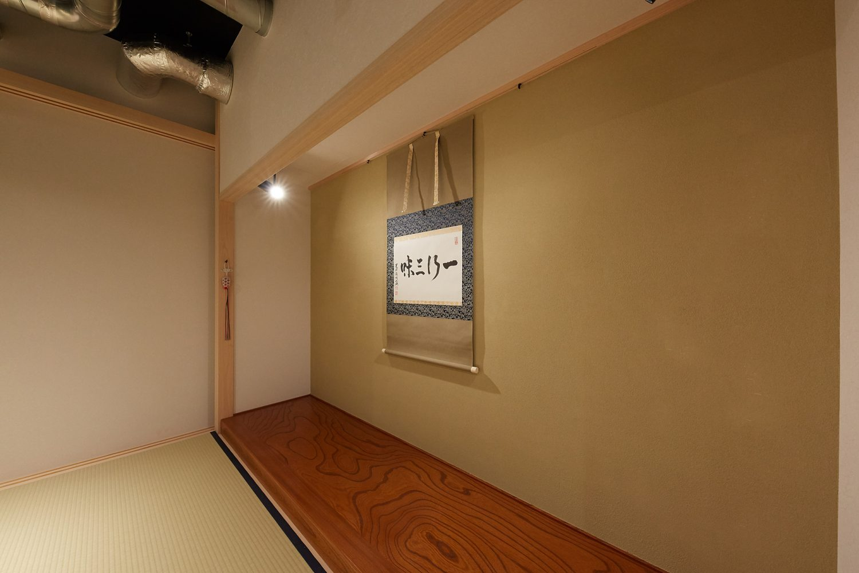 Akasaka Zen Space | 掛け軸|TIME SHARING|タイムシェアリング |スペースマネジメント|あどばる|adval
