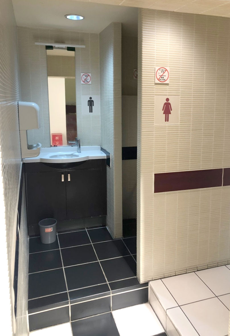みんなの会議室 赤坂 | トイレ
