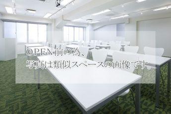 みんなの会議室 渋谷宮益坂3F RoomB | 入口から奥
