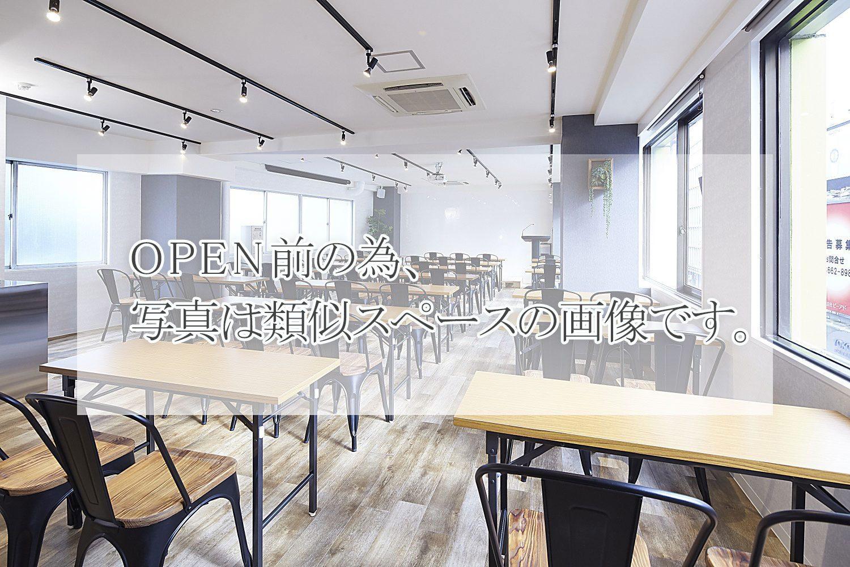 TIME SHARING 渋谷青山通り2F | OPEN前の為、類似スペースの写真になります。