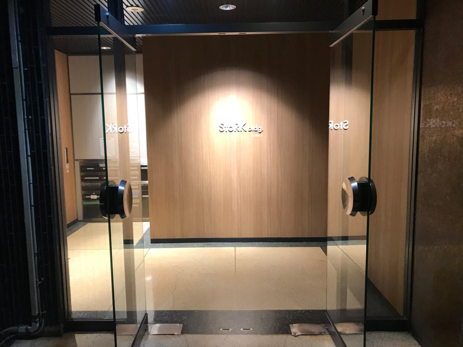 みんなの会議室 赤坂 | エントランス
