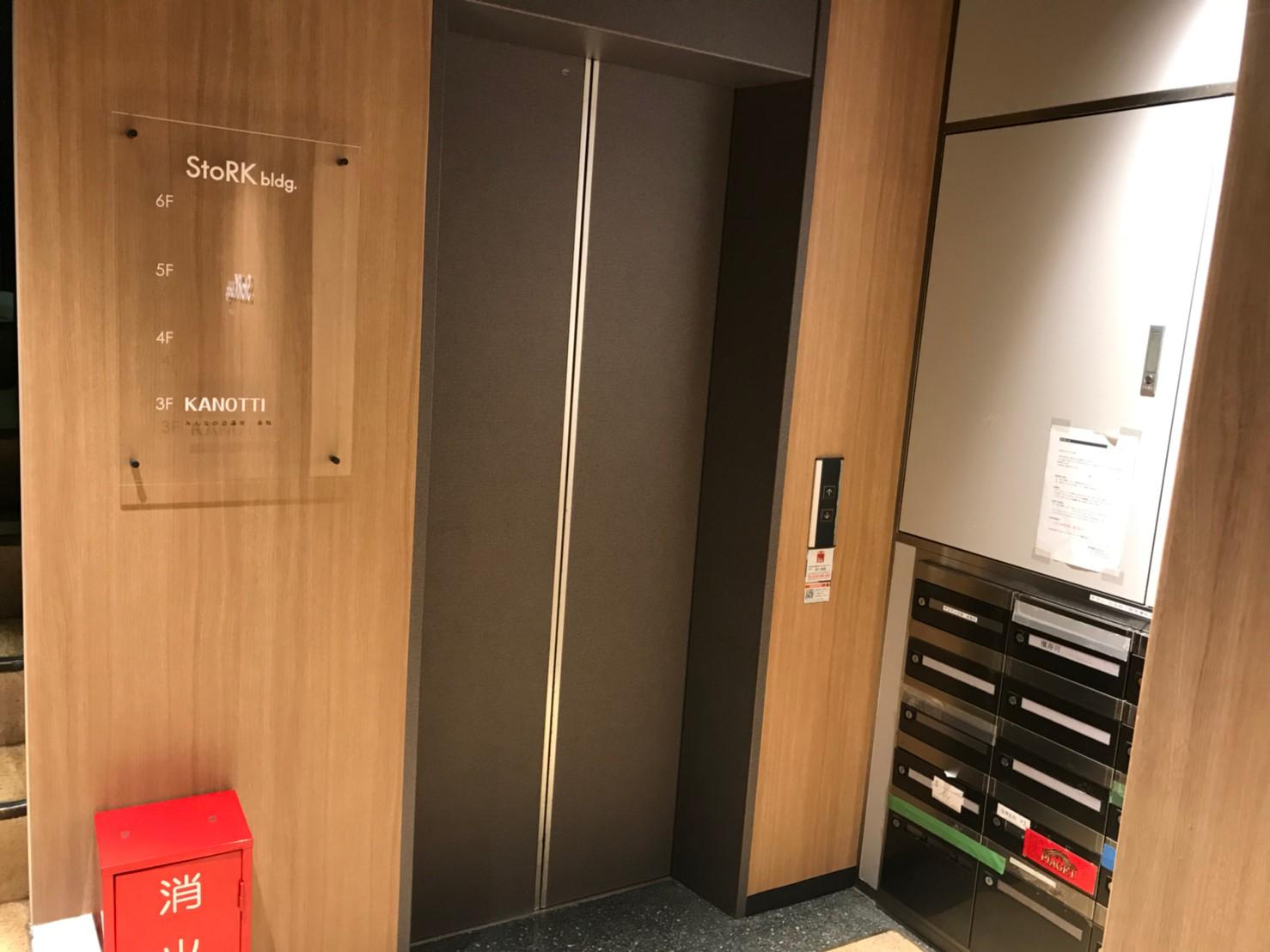 みんなの会議室 赤坂 | ビルエントランス エレベーター|TIME SHARING|タイムシェアリング |スペースマネジメント|あどばる|adval
