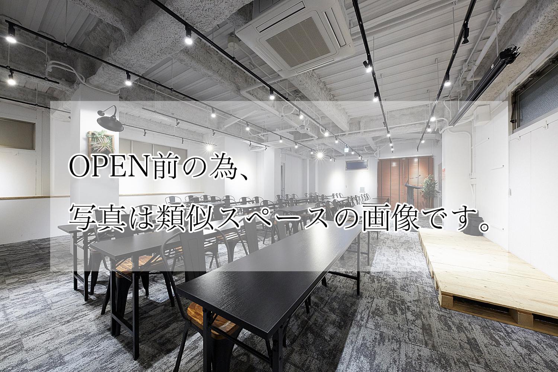 TIME SHARING 渋谷青山通り3F | OPEN前の為、類似スペースの画像になります。