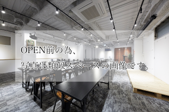 TIME SHARING 渋谷青山通り3F | 入口から奥