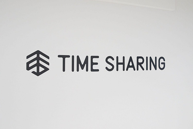TIME SHARING 渋谷青山通り3F(タイムシェアリング) | スペースロゴ|TIME SHARING|タイムシェアリング |スペースマネジメント|あどばる|adval