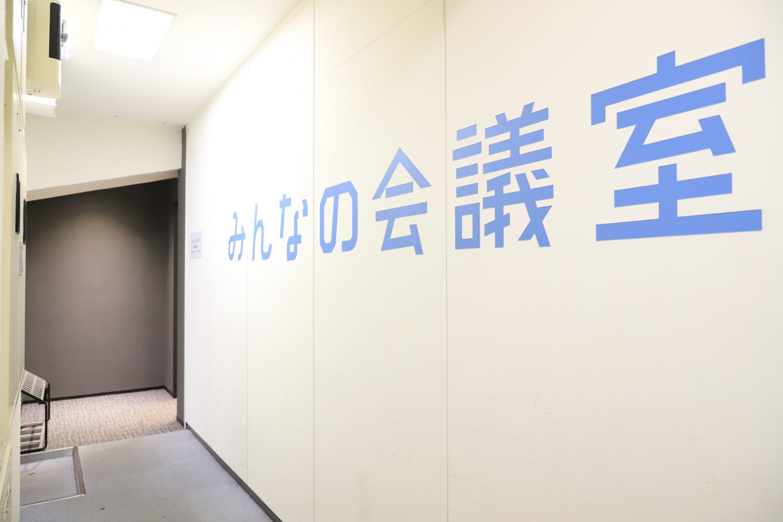 みんなの会議室 渋谷宮益坂3B | 3F共有部|TIME SHARING|タイムシェアリング |スペースマネジメント|あどばる|adval