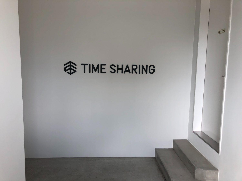 TIME SHARING五反田Ⅱ | エレベーターホール