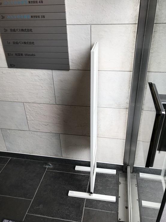 みんなの会議室 東京駅前3F | 案内板(3・4階共有、A4サイズ1枚)|TIME SHARING|タイムシェアリング |スペースマネジメント|あどばる|adval