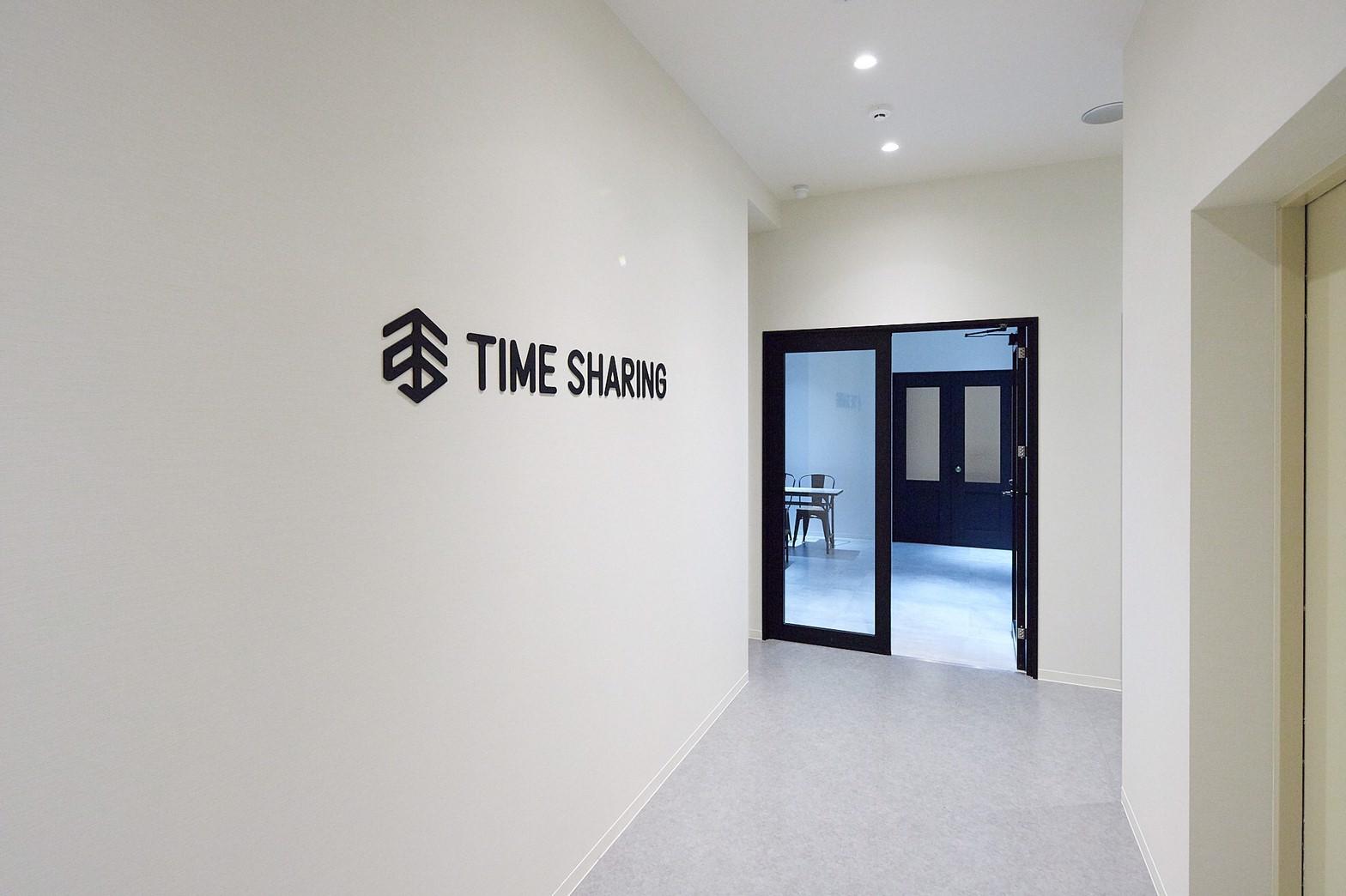 ブログサイト「SHARING」オープン★|TIME SHARING|タイムシェアリング |スペースマネジメント|あどばる|adval|SHARING