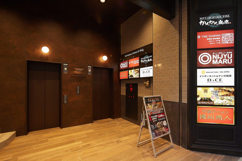 TIME SHARING新横浜B(タイムシェアリング) | IMG_8787|TIME SHARING|タイムシェアリング |スペースマネジメント|あどばる|adval