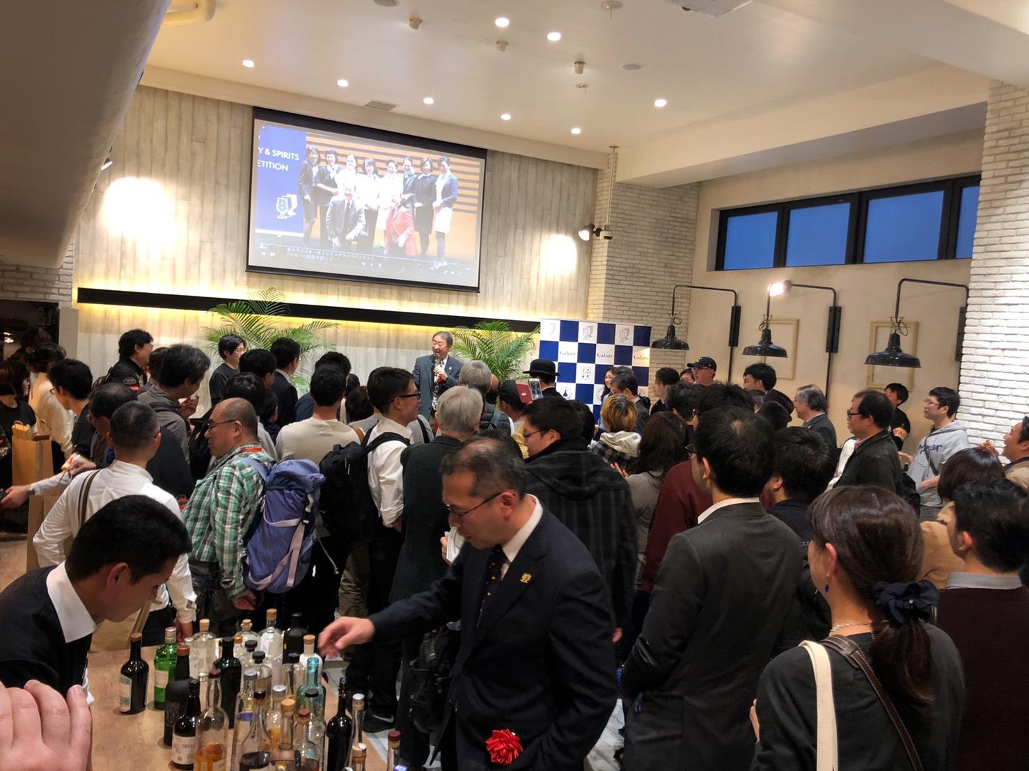ウイスキー文化研究所様がEBISU SHOW ROOMでイベント開催!|TIME SHARING|タイムシェアリング |スペースマネジメント|あどばる|adval|SHARING