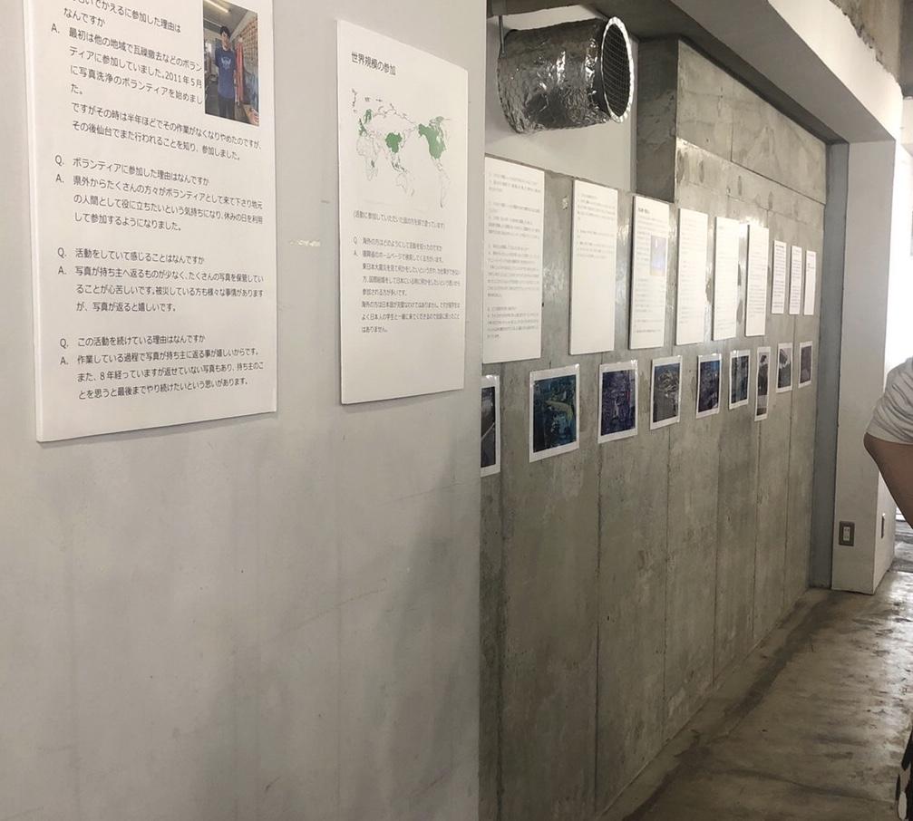 Creator's District 神保町で関東大震災写真展を開催 TIME SHARING タイムシェアリング  スペースマネジメント あどばる adval SHARING