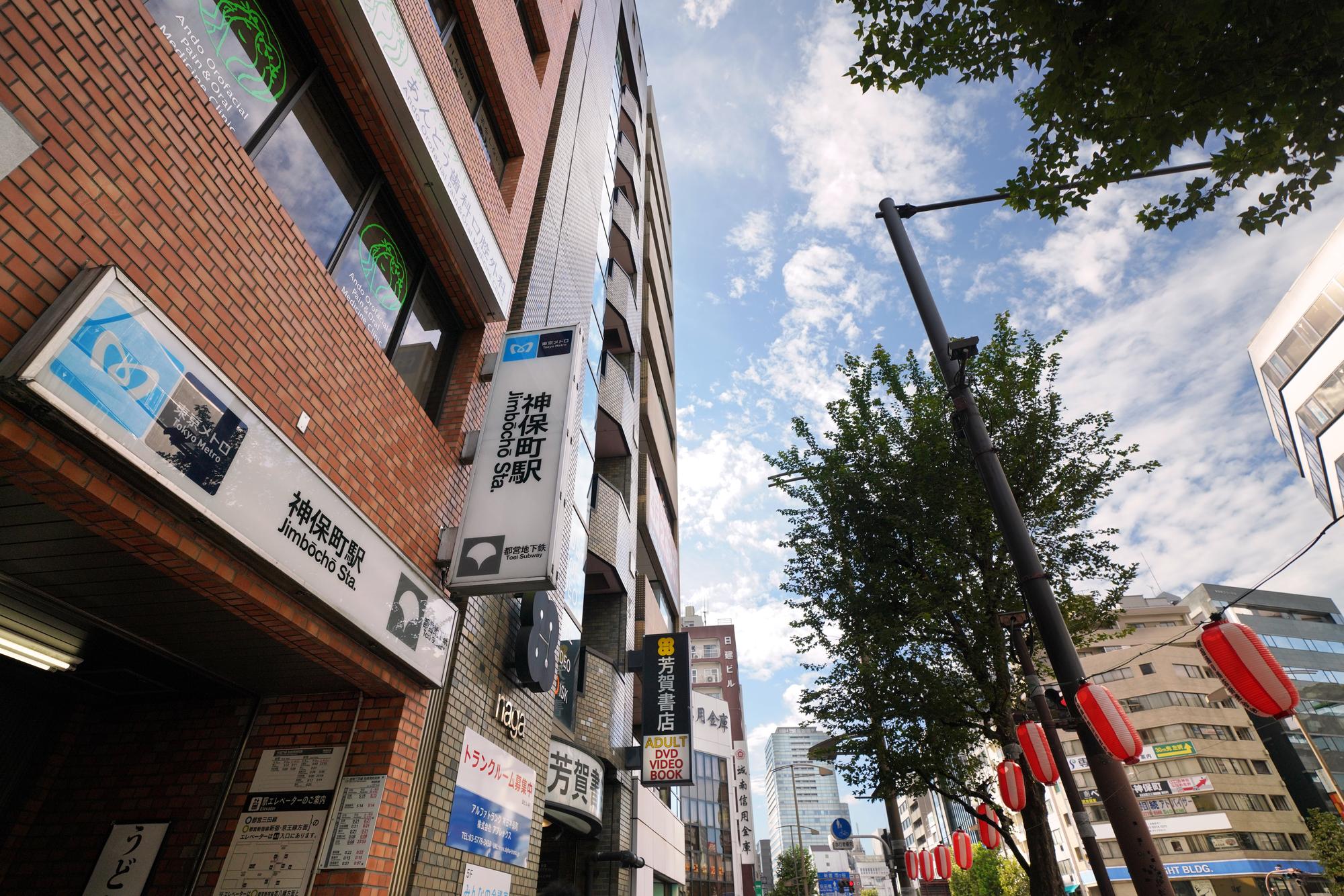 会議やオフサイトミーティングにぴったり!東京メトロ沿線駅近レンタルスペース4選|TIME SHARING|タイムシェアリング |スペースマネジメント|あどばる|adval|SHARING