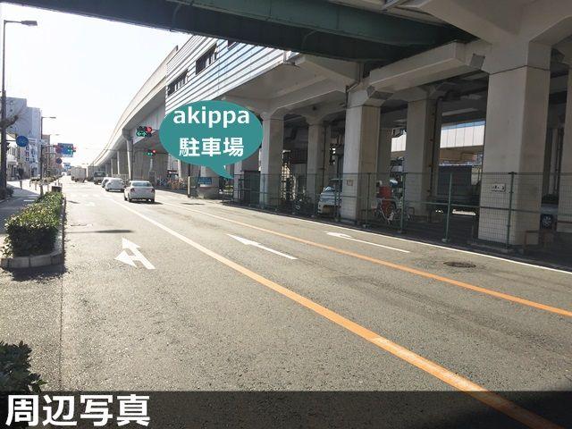 大阪市港区築港1丁目14 築港第1駐車場の写真