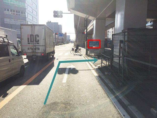【道順6】駐車場入口になります。右折してください。