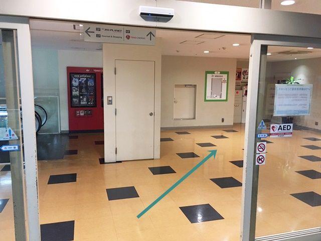【道順4】必ず出庫時までに、3階エレベーター横カウンターにお越しください。駐車場からBiVi館内へ入ると右奥のエレベーター横にカウンターがあります。