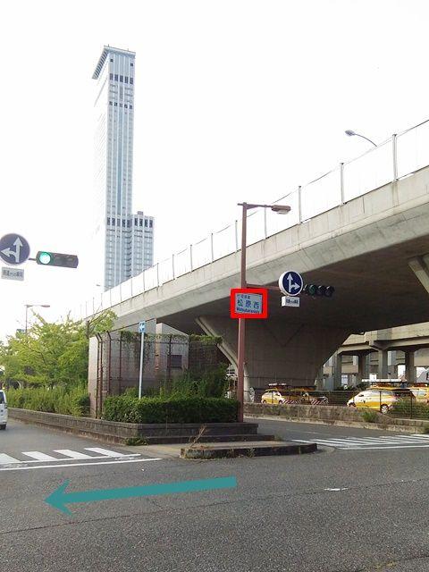 空連道481号からお越しの場合は、【松原西】の信号よりDAIHATSU阪和自動車商会へ進入。直進後すぐに当駐車場がございます。