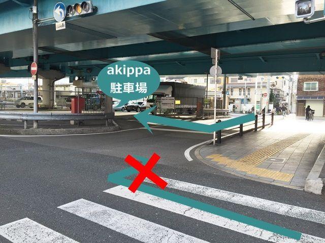 【道順7】駐車場入口となります。