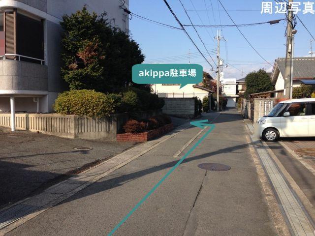 【予約制】akippa 長岡京市開田3-7 KCハイツB駐車場 image