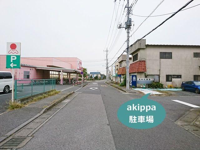 姫宮西口駅前駐車場