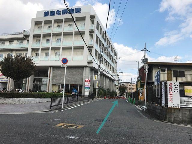 【道順1】萱島生野病院の南側の道を直進してください。