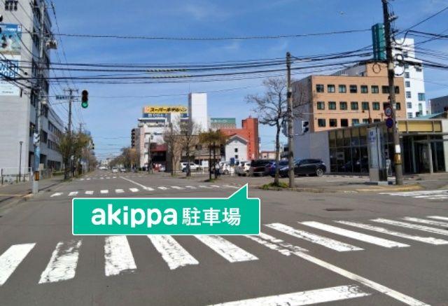 黒金町8丁目駐車場【全日】