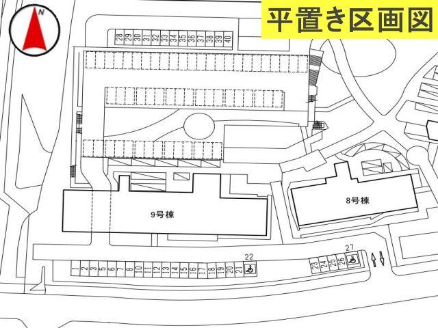 平置きスペースの区画図