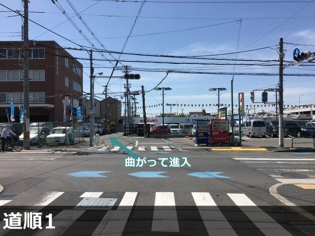 【道順1】府道15号線で、矢印方向に進入してください。