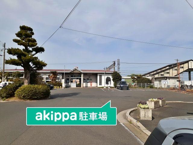 築城駅akippa駐車場